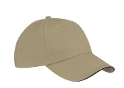 CP79 Washed Twill Sandwich Bill Cap